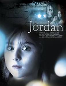 Джордан