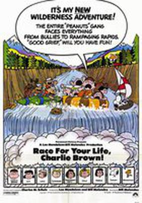 Спасай свою жизнь, Чарли Браун
