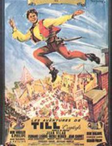 Приключения Тиля Уленшпигеля