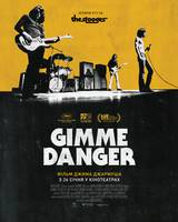 """Постер из фильма """"Дай мне опасность"""" - 1"""