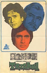 Постер Трезубец бога Шивы