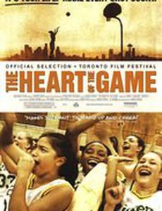 Сердце игры