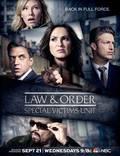 """Постер из фильма """"Закон и порядок. Специальный корпус"""" - 1"""