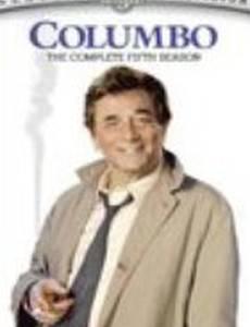 Коломбо: Смертельный номер
