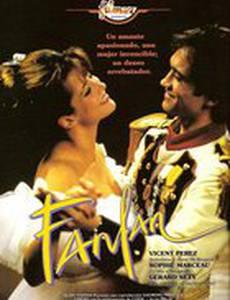 Фанфан – аромат любви