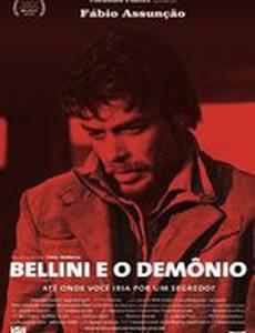 Беллини и демон