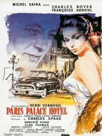 Постер Париж, Палас-отель