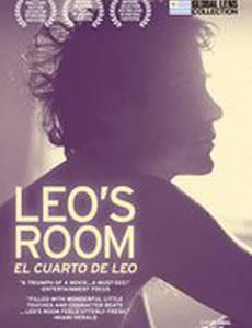 Комната Лео