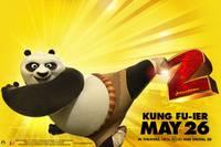 Постер Кунг-фу Панда 2
