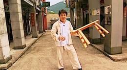 """Кадр из фильма """"Джеки Чан: Мои трюки (видео)"""" - 2"""