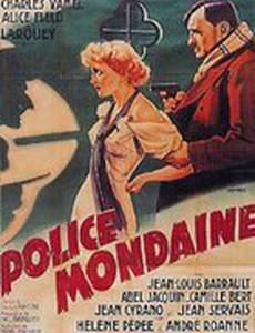 Полиция нравов