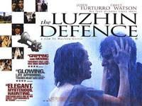 Постер Защита Лужина