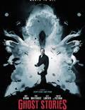 """Постер из фильма """"Истории призраков"""" - 1"""