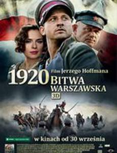 Варшавская битва 1920 года