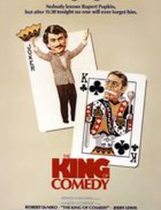 Король комедии