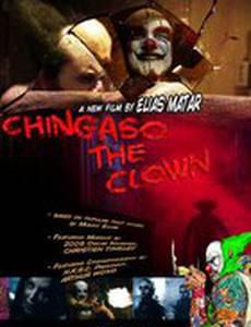 Клоун Чингасо