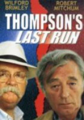 Последний побег Томпсона