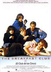 Клуб «Завтрак»