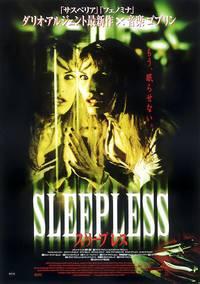 Постер Без сна