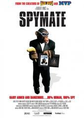 Лучший друг шпиона