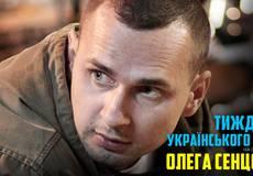 Неделя кино в поддержку Сенцова открывается в Ужгороде