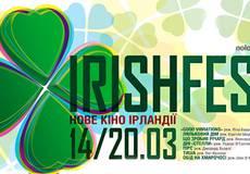 Ирландское кино в Украине: священник-киноман и бунтари-красавчики