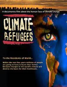 Климатические беженцы