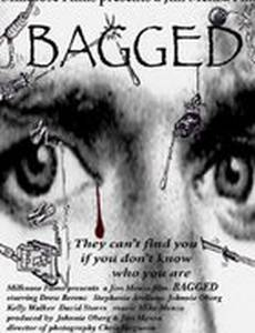 Bagged (видео)