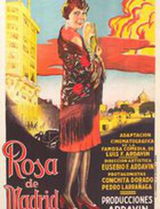 Роза Мадрида