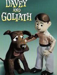 Дэйви и Голиаф