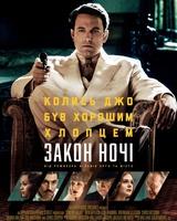 "Постер из фильма ""Закон ночи"" - 1"