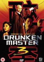 Пьяный мастер 3