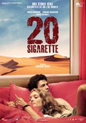 Двадцать сигарет