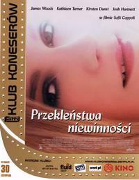 Постер Девственницы-самоубийцы