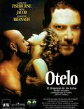 """Постер из фильма """"Отелло"""" - 1"""