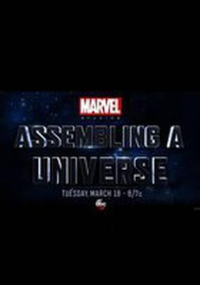 Marvel Studios: Объединяя вселенную