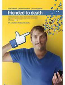 Смерть в Фейсбуке