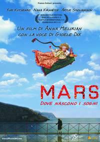 Постер Марс