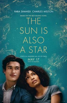 Солнце тоже является звездой