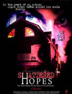 Разбитые надежды: Истинная история убийств Амитивилля – часть 1: От ужаса до убийства