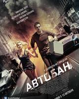 """Постер из фильма """"Автобан"""" - 6"""