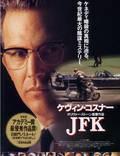 """Постер из фильма """"Джон Ф. Кеннеди: Выстрелы в Далласе"""" - 1"""