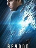 """Постер из фильма """"Стартрек: Бесконечность"""" - 1"""