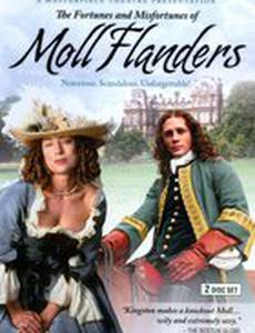 Успехи и неудачи Молл Фландерс