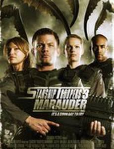 Звездный десант 3: Мародер (видео)