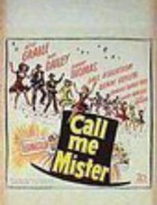 Зовите меня «Мистер»