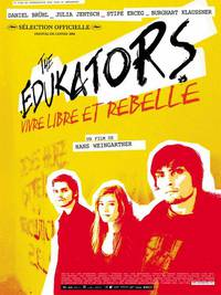 Постер Воспитатели