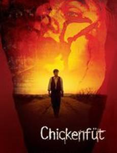 Chickenfüt