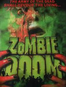 Преисподняя зомби