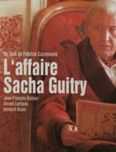 Случай Саша Гитри
